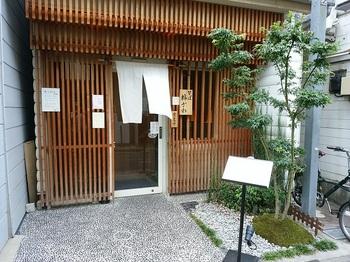柿ざわ玄関.jpg