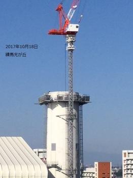 煙突2.JPG