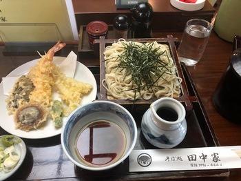 田中蕎麦.jpg