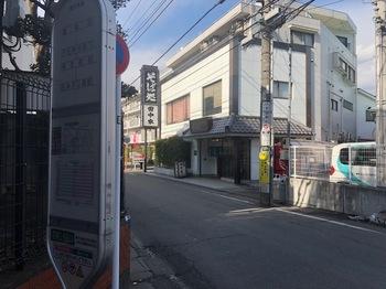 田中蕎麦2.jpg