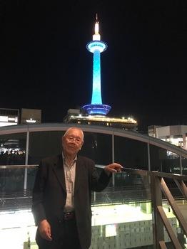 京都訪問5本人.jpg