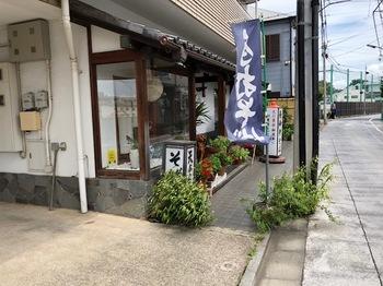 長命寺蕎麦屋.jpg